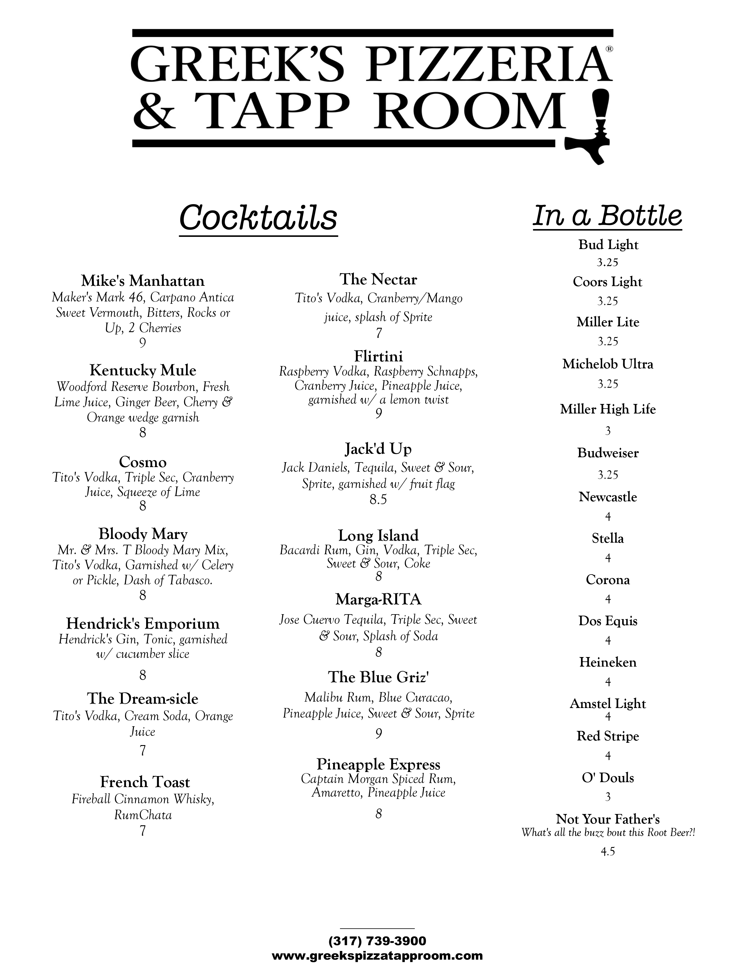 Cocktail wine beer menu 2-2-16-1