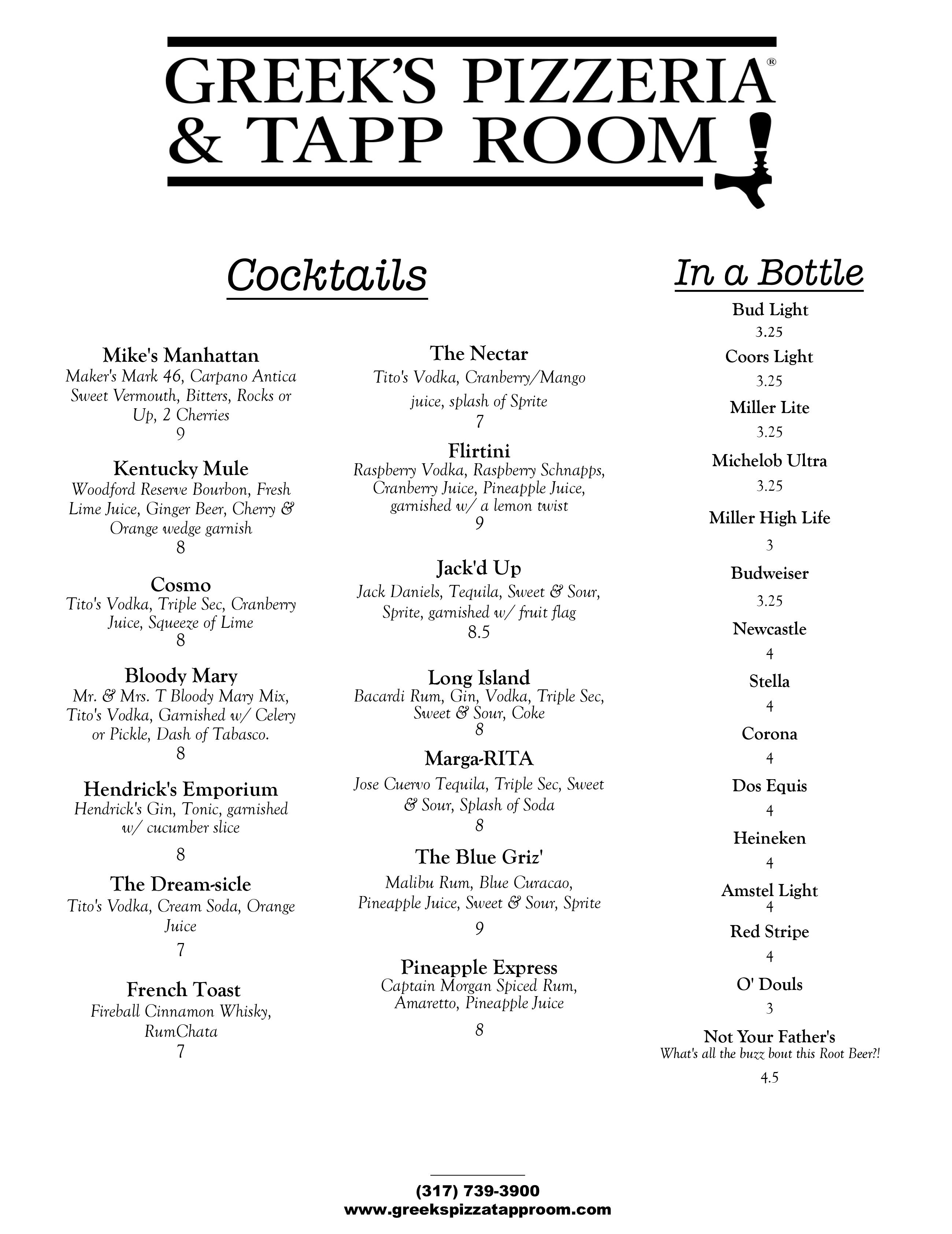 Cocktail wine beer menu 2-2-16-1